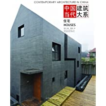Houses (Contemporary Architecture in China)