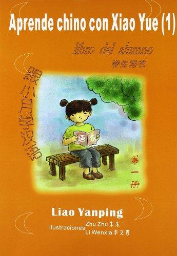 Aprende chino con xiao yue 1 (+CD)