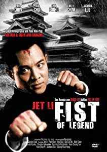 Jet Li - Fist of Legend