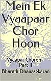 Mein Ek Vyaapaar Chor Hoon: Vyaapar Choron - Part II (Hindi Edition)