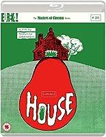 House [Hausu] (Masters Of Cinema) [Edizione: Regno Unito] [Blu-ray] [Import italien]