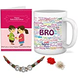 Sky Trends Combo of Printed Ceramic Coffee Mug, Rakhi, Roli, Chawal and Greeting Card (St-12)