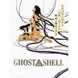 Doppelganger33 LTD Ghost in The Shell Manga Anime Animation Wall Large Canvas Art Print Poster Wall Decor 18x24 inch Mur Affiche Mur Déco