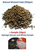 #9: Natural Mustard Cake fertilizer for Kitchen Plants (950 gm) - Free Shipping