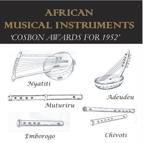 african-musical-instruments-cosbon-awards1952