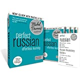 Perfect Russian Intermediate  Course: Learn Russian with the Michel Thomas Method (Hodder Education Publication)