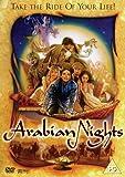 Arabian Nights [DVD] [2007]