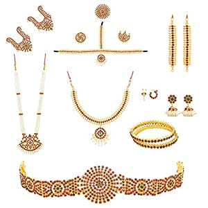 Khushi Purchase Multi-Colour Metal Bharatanatyam Full Set (10 Items) for Women