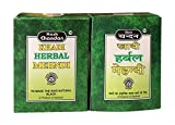 #8: Khadi Herbal Mehndi, 70g each (Pack of 2)