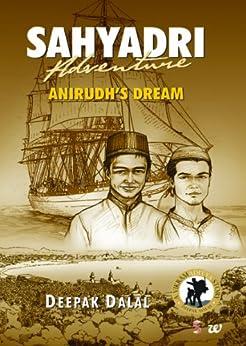 SAHYADRI ADVENTURE: ANIRUDH'S DREAM by [DALAL, DEEPAK]