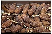 Dry Fruit Wala Barari Tunisian Deglet Nour Branched Dates 500gms
