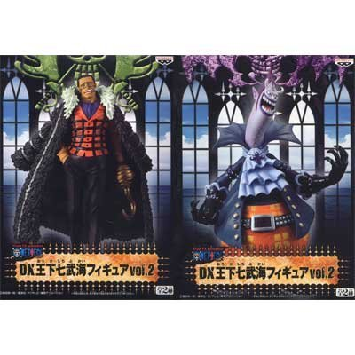 Seven Warlords of the Sea One Piece DX Figure vol.2 king whole set of 2 (japan import)