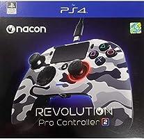 PS4 REVOLUTION PRO CONTROLLER 2 CAMO GREY (PS4)