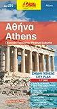Athens 1 : 7 500 -