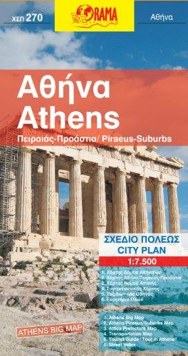 Athens 2010 par  Orama Editions