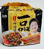 plato [Corea Ramen] Paldo fideos Jajaen (entrada de la fuente) (que contiene bolsa)
