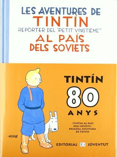 Tintin al pais soviets - facsimil (ALREDEDOR DE HERGE) por HERGE - VARIOS