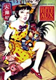 Jeune fille aux Camelias (la) - Edition 2011