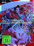 Sakuran - Wilde Kirschblüte (Intro Edition Asien 06)