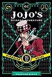 JOJOS BIZARRE ADV PHANTOM BLOOD HC VOL 02 (JoJo's Bizarre Adventure: Part 1--Phanto)