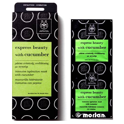 apivita-express-beauty-intensive-hydration-mask-with-cucumber-6x2x8ml-by-apivita