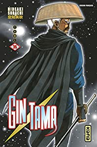 Gintama Edition simple Tome 35
