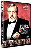 Perry Mason: El Caso de la Moda Fatal (Perry Mason: The Case of the Fatal Fashion) 1991 [DVD]