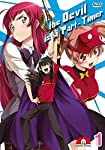 The Devil is a Part-Timer - Vol. 1 [Blu-ray]