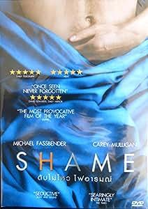 SHAME DVD Michael Fassbender, Carey Mulligan