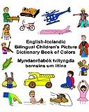 English-Icelandic Bilingual Children's Picture Dictionary Book of Colors (FreeBilingualBooks.com)