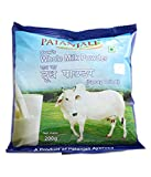Patanjali Cow Whole Milk Powder, 200g