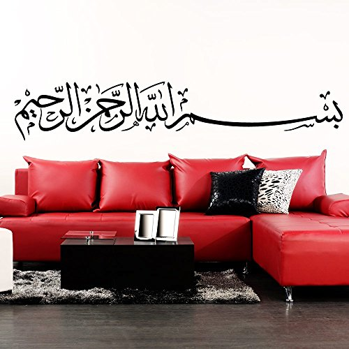 Grandora Wandtattoo Spruch Bismillah I schwarz (BxH) 200 x 36 cm I Allah Islam Arabisch Gott Besmele Sticker Aufkleber Wandaufkleber Wandsticker W5390
