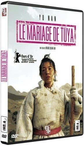 Vignette du document le  Mariage de Tuya