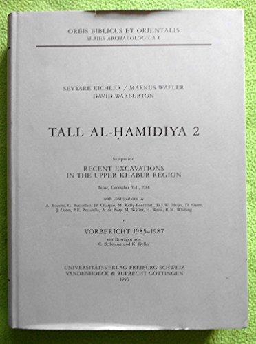 tall-al-hamidiya-ii