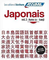 Cahier d'écriture Japonais 2: Kana (2)-Kanji