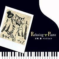 Relaxing Piano - Hayao Miyazaki Collection