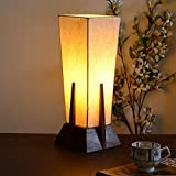Handcarved wooden Brown Lamp