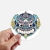 DIYthinker China Chinesischer Drache-Kopf Traditionelle Muster Runde Sticker 10Cm Wand Koffer Laptop Motobike Aufkleber 8Pcs Diameter 10Cm Mehrfarbig