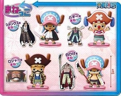 onepiece-one-piece-chopper-aim-pirate-figure-the-great-captain-hen-shanks-ver-buggy-ver-roger-ver-wh