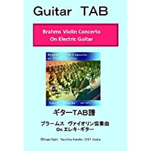 Guitar TAB  Brahms Violin Concerto On Electric Guitar: Violic Guitar  Playing Vilin Concerto on Electric Guitar (Japanese Edition)