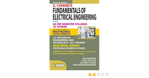 Buy S  Chand's Fundamentals of Electrical Engineering Book
