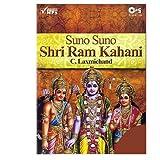 Suno Suno Shree Ram Kahani