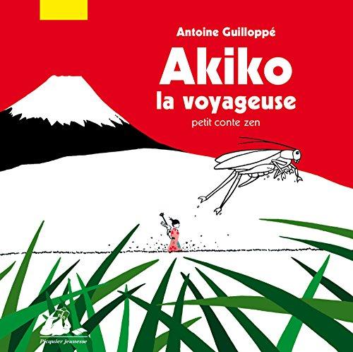 """<a href=""""/node/184254"""">Akiko la voyageuse</a>"""