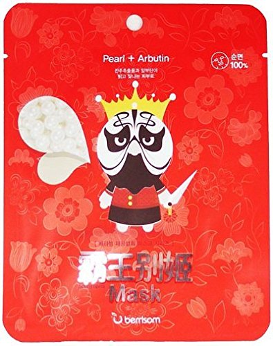Mascarilla Anti-Manchas Berrisom Peking Opera Mask King (Pack de 2)
