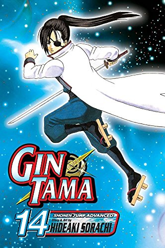 [Gin Tama, Volume 14] (By (author)  Hideaki Sorachi) [published: September, 2009]