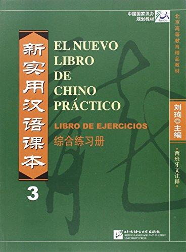 Nuevo Libro De Chino Práctico - 3 Libros De Ejercicios (Spanish Language)