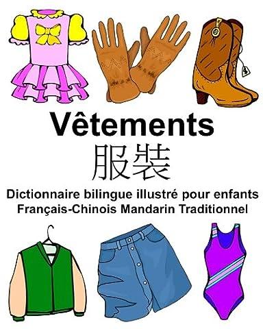 Français-Chinois Mandarin Traditionnel Vêtements Dictionnaire bilingue illustré pour enfants