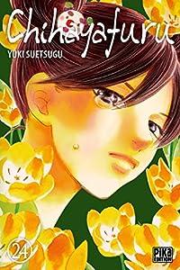 Chihayafuru Edition simple Tome 24