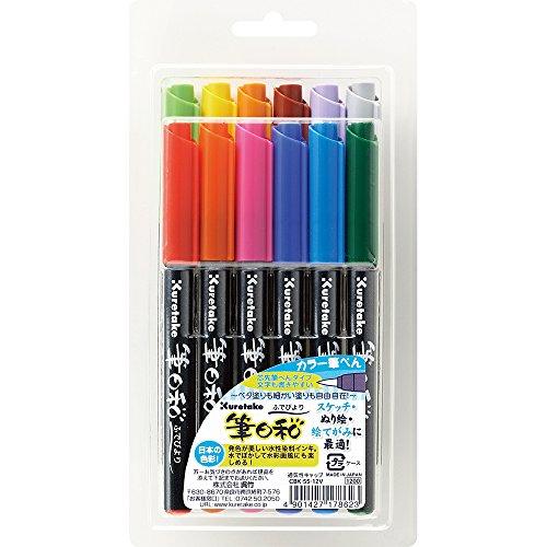 Kuretake Pocket Color Brush Pen - 12 Color Set japan