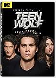 Teen Wolf: Season 3 Part 2 [Import USA Zone 1]